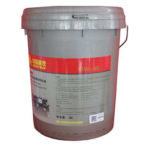 曼发动机专用润滑油(18l/桶)