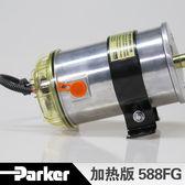 轻卡柴滤 派克588FG电加热版 30微米滤芯 2-4升柴油机专用