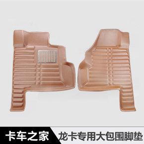 专车专用 柳汽龙卡专用大包围脚垫 全方位防护脚垫