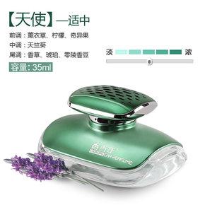 【卡车之家】 香百年 座式香水 Z-2172 天使 35ml