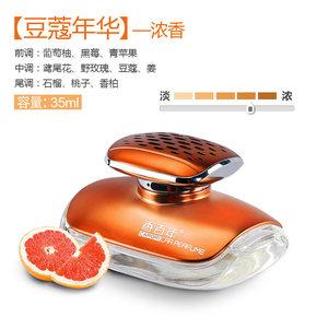 【卡车之家】 香百年 座式香水 Z-2171 豆蔻年华 35ml