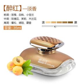 【卡车之家】 香百年 座式香水 Z-2174 醉红 35ml