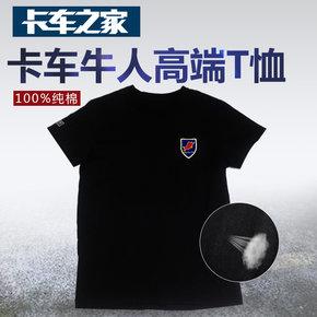 卡车之家牛人高端T恤 灰色 定制T恤 LL 纯棉透气、吸汗面料