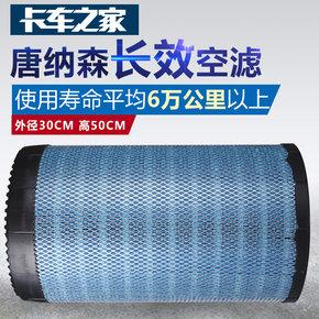 唐纳森 高长效空滤 X011896 外径30CM 高50CM