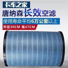 唐纳森 高长效空滤 X011905 外径30CM 高47CM