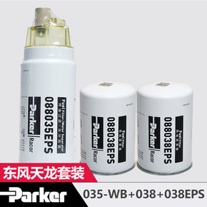 派克滤芯 东风天龙套装促销 用于雷诺dCi发动机车型