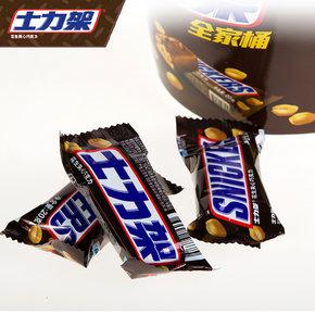 【测试·勿拍】德芙士力架全家桶巧克力460g桶装 休闲零食