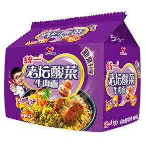 【测试·勿拍】统一100 老坛酸菜牛肉面121g*5包 老坛酸菜方便面