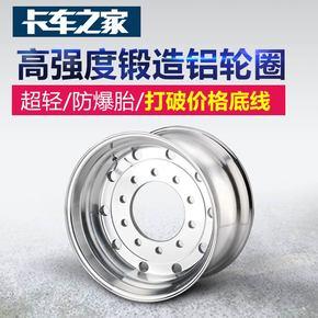 珀然轮圈 T025 更轻 更硬 抗磨 散热快【不包邮】