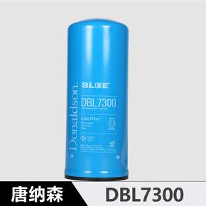 唐纳森长效机滤DBL7300机滤 机油滤清器 东康6L8.9、康明斯ISL/6CT8.3发动机适用
