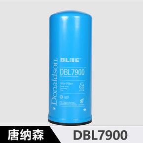 唐纳森长效机滤DBL7900 机油滤清器 西康ISM/东康ISZ13发动机适用