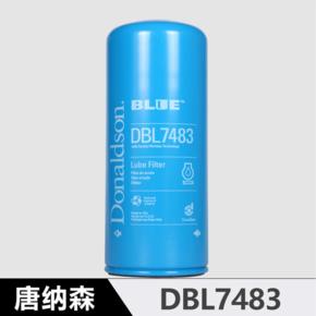 唐纳森长效机滤DBL7483机滤 机油滤清器 东风天龙 雷诺dCi发动机专用