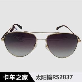 RANUS雷纳斯太阳镜 极致简约设计风格彰显男性的魅力气质 舒适轻盈的太阳镜