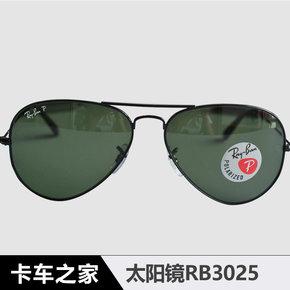 Ray.Ban雷朋太阳镜RB3025 黑边墨绿色镜片 偏光太阳镜