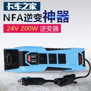 NFA车载200W逆变器 输出电压AC215-230V