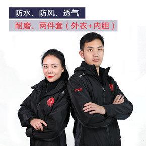卡车之家户外修身冲锋衣 两件套抓绒保暖冲锋衣 男女通用款