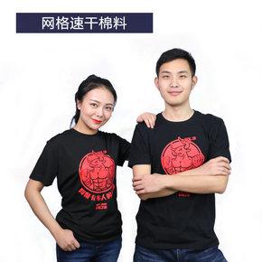 卡车之家大网眼户外速干T恤 春夏男女功能圆领透气短袖速干T恤