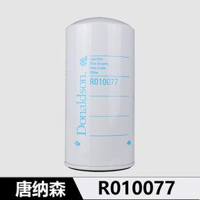 唐纳森机滤R010077  通用件号JX1016 LF16285