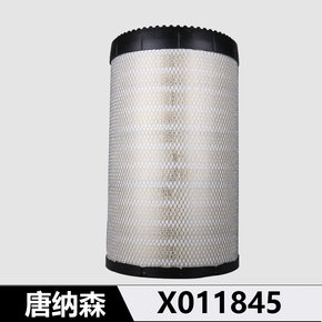 唐纳森空滤X011845 通用件号K3050