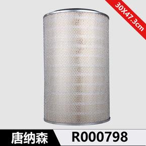 唐纳森空滤R000798 通用件号K3046