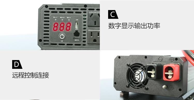 7817稳压电源电路图