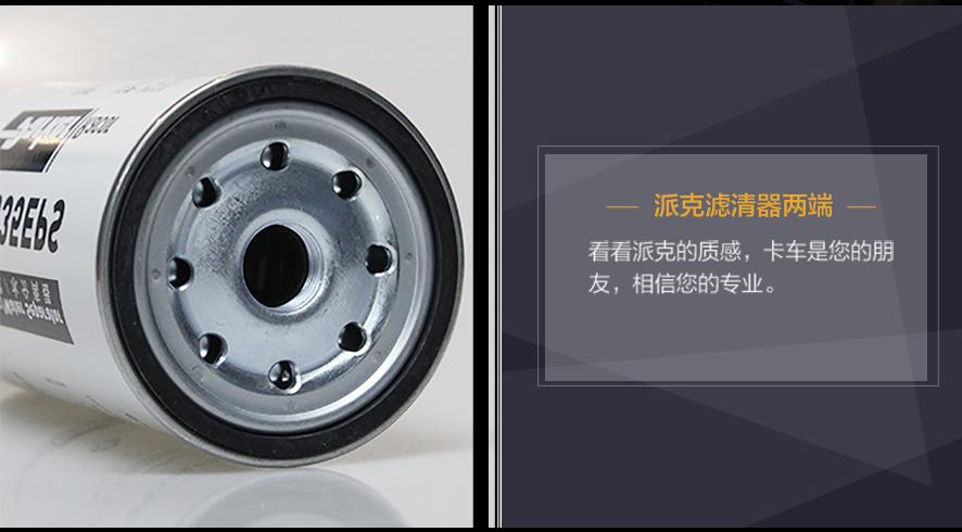 088035ps--柴油旋装粗滤_10.jpg