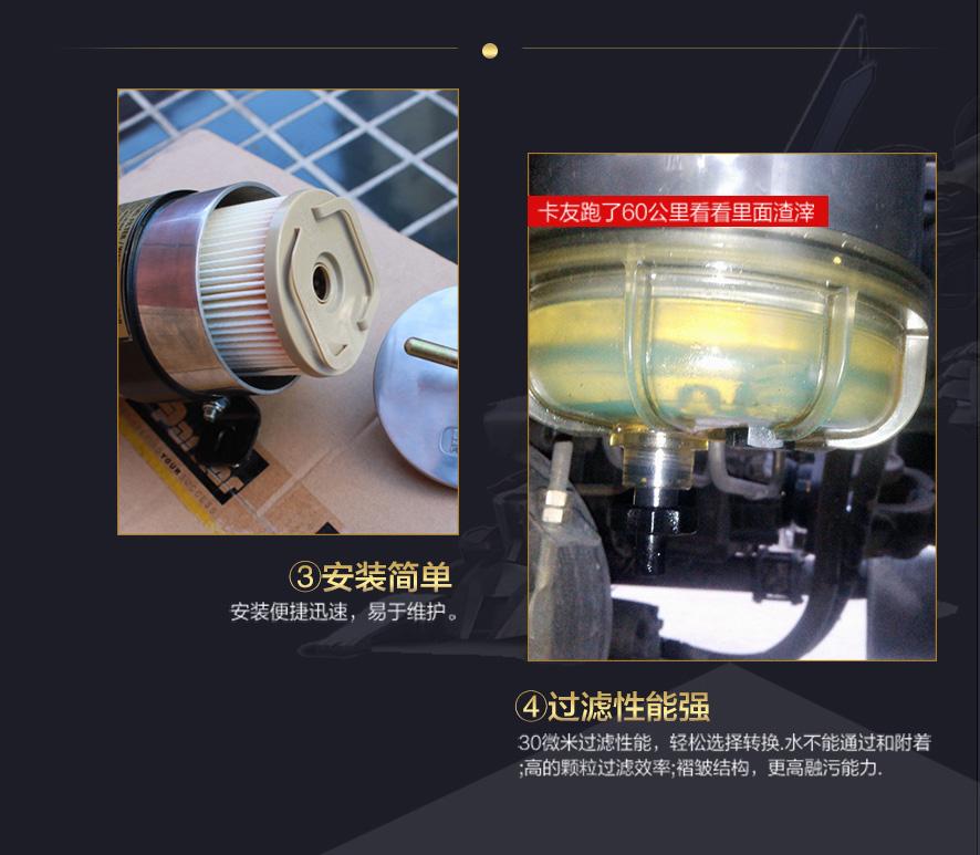 2015派克滤芯-30微米_05.jpg