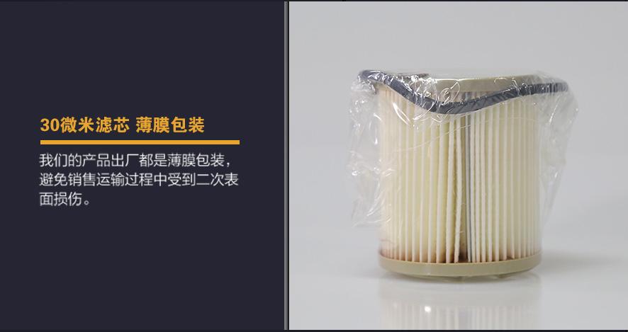 2015派克滤芯-30微米_10.jpg