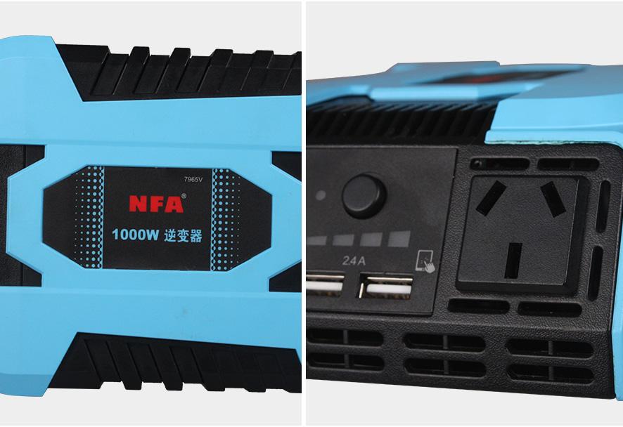 纽福克斯(NFA)1000W逆变器改_21.jpg