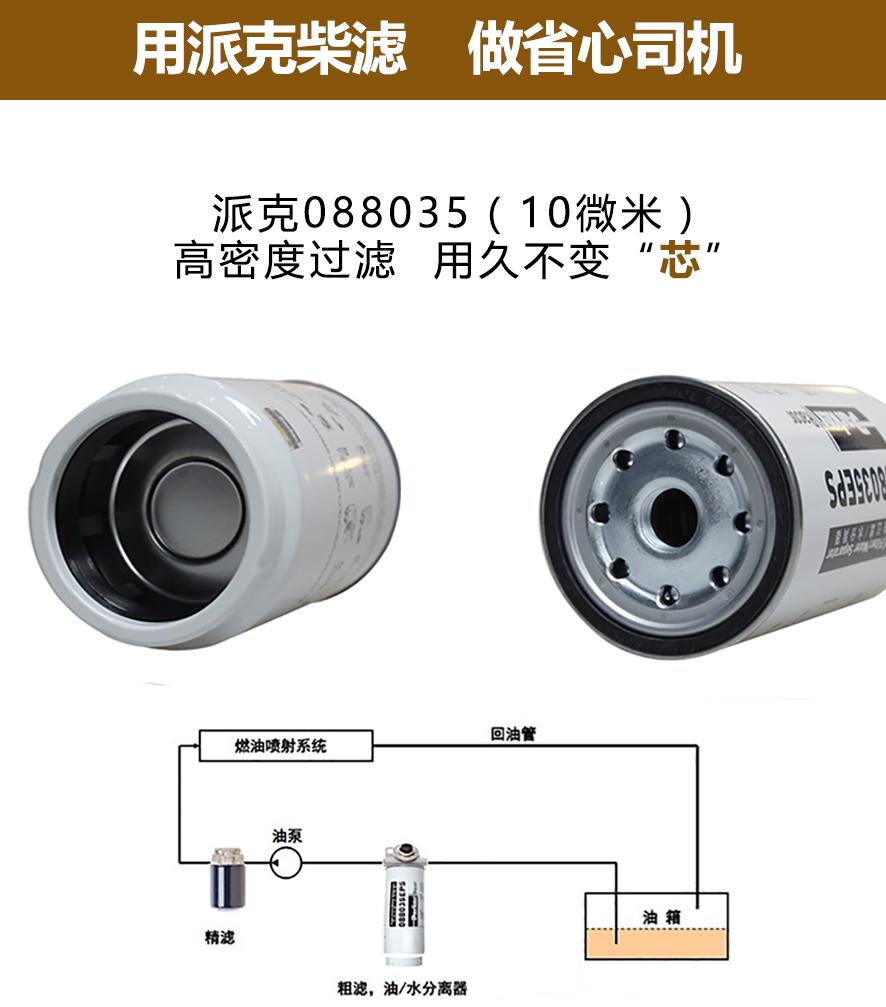 088035EPS_01.jpg