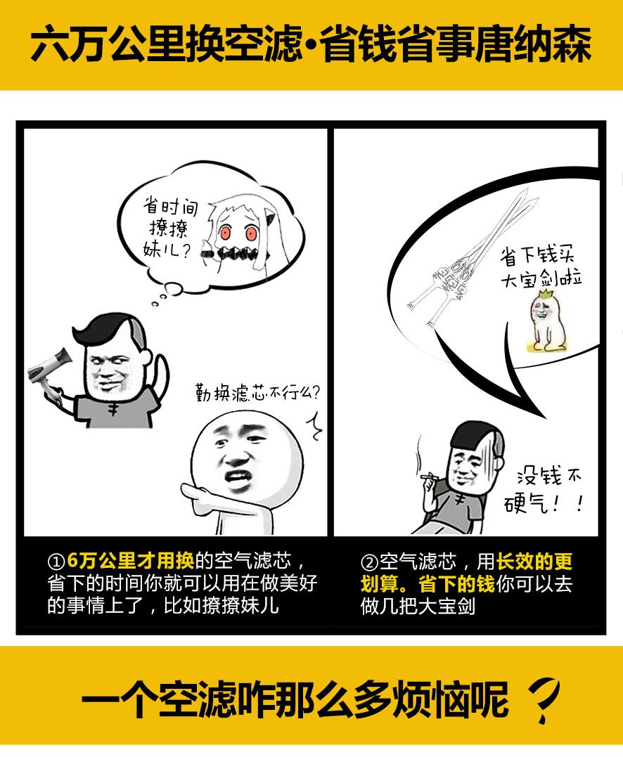 唐纳森详情公共部分_01.jpg