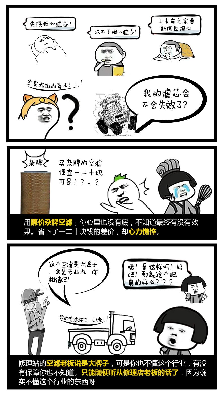 唐纳森详情公共部分_02.jpg
