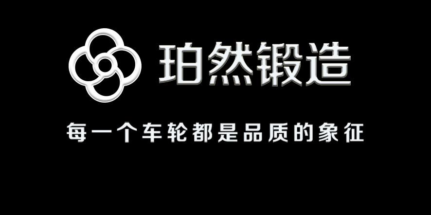 轮毂详情(20160527)新_09.jpg